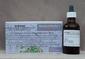 106 SPERMA; SLECHTE KWAL.ITEIT EN BEWEGELIJKHEID 50 ml.