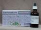 GESLACHTSDRIFT REU ; OVERMATIG, HINDERLIJK FYTOTHERAPIE 113 50 ml.