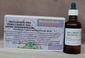 158 DEK-LUIHEID / DEK ONWILLIGHEID REU/KATER 50 ml.