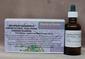 159 ONVRUCHTBAARHEID ( INFERTILITEIT) TEEF/POES; ONDERST. 50 ml.