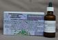 SPIERAANHECHTINGEN, BLESSURES; ONDERSTEUNEND 50 ml.